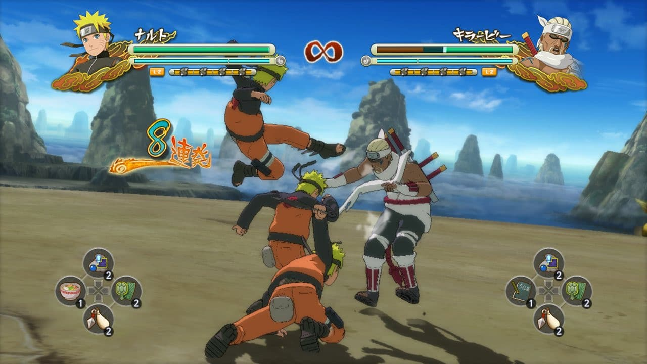 Download Game Ppsspp Naruto Ultimate Ninja Storm 4 Jameasysite